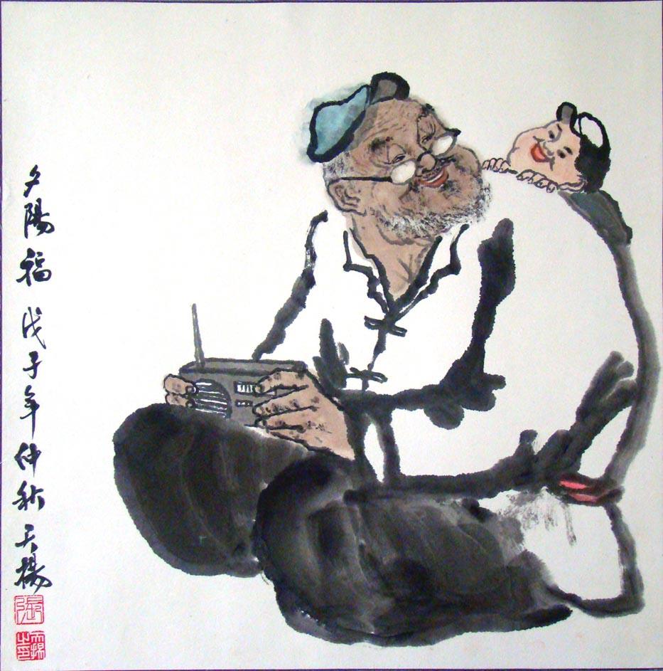 图 - znx123000 - 心语小院