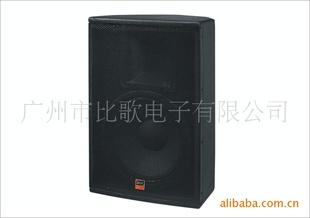 供应BKF(比歌)高端进口专业音箱-广州市比歌电子