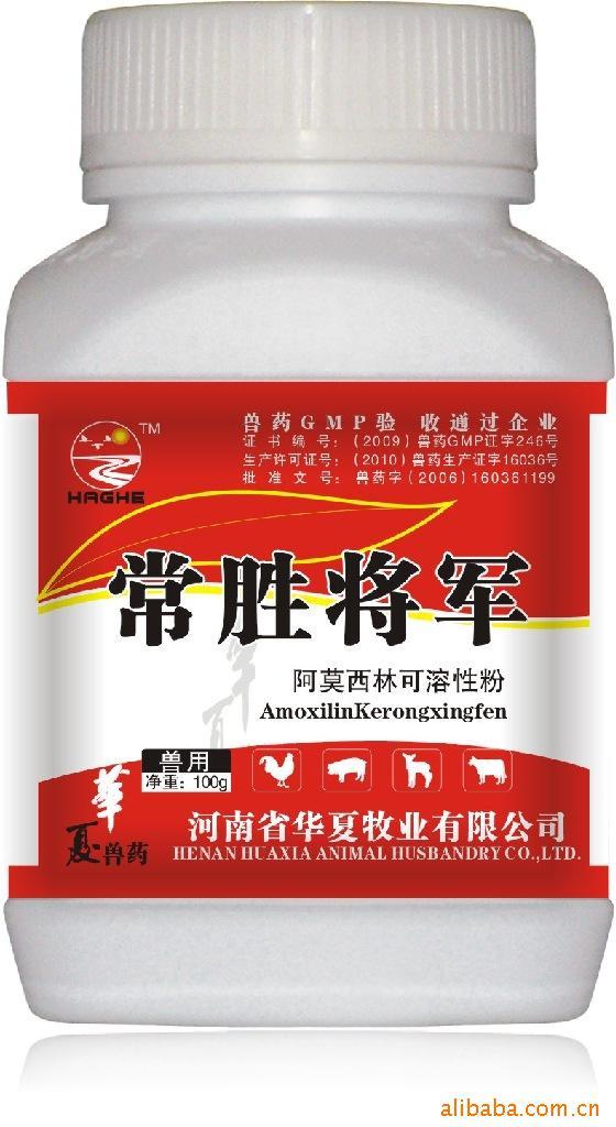 供应兽药禽药常胜将军 抗菌类高效药,针对大肠杆菌,沙门氏菌