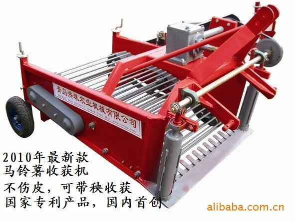 4U-83型洪珠牌马铃薯收获机 2010年农机购置补贴产