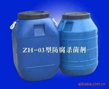 环保新型防腐杀菌剂ZH-03型造纸助剂山东潍坊供应