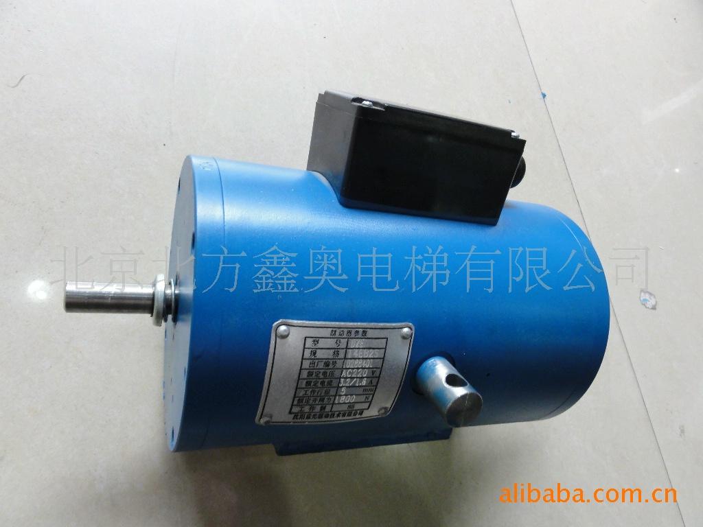 供应蓝光电梯制动器