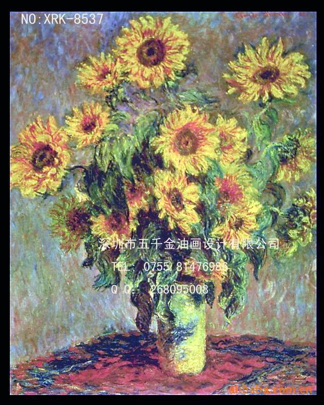 花卉油画 创意油画 新奇产品 现代装饰画