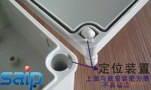 供应耐腐绝缘塑料防水箱、接线盒
