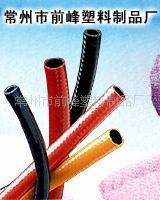 20*1.5mm空调管、动力转向管、油管用橡胶护套管、EPDM护套管