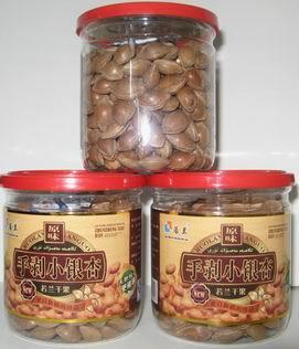新疆特产 若兰果品 手剥小银杏  批发零售 (图)