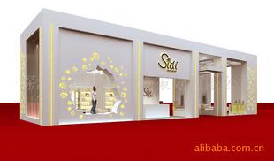 2011(春)深圳国际家纺布艺展览会  3月7-10日