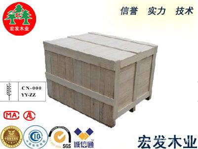 免熏蒸包装箱 长期供应大量木制包装箱 免熏蒸包装箱 阿里巴巴
