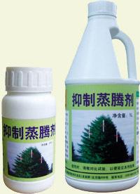 供应 大理 下关 园林养护品 农药 大树移栽养护品 国光抑制蒸腾剂