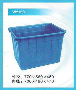 160升大水箱,养鱼箱,水产箱,周转箱,塑料箱