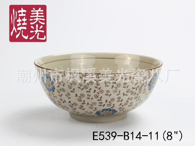 美光烧陶瓷、日式礼品碗、韩式碗E537-B14-11