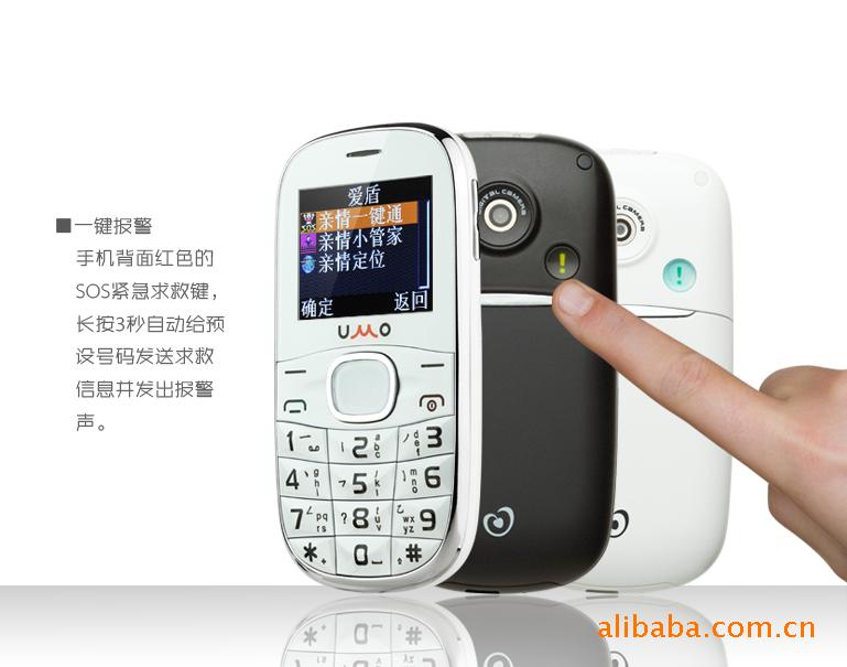 老人手机也可以这般酷 优摩L901手机来袭 umoonline的博客图片
