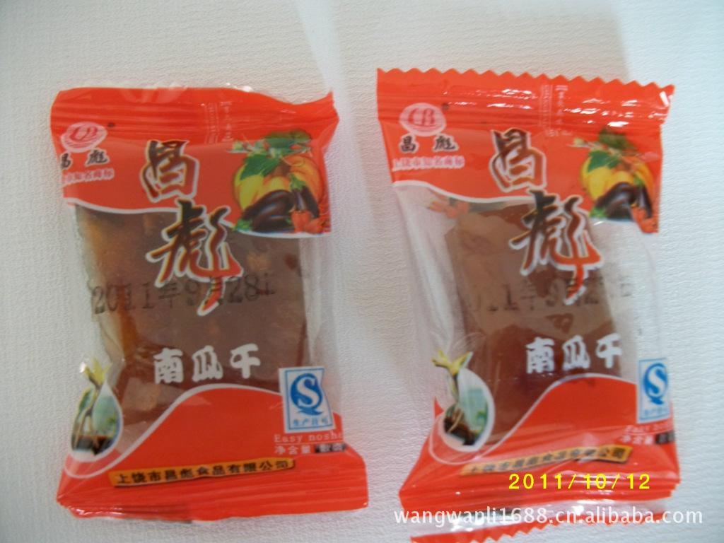 江西上饶特产小吃零食 昌彪南瓜干散装500克