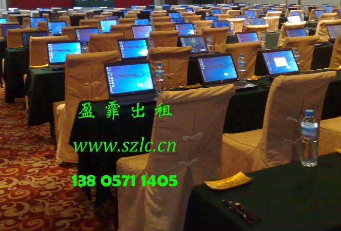 笔记本租赁,电脑租赁,宁波电脑租赁,上海电脑租赁,就找盈霏
