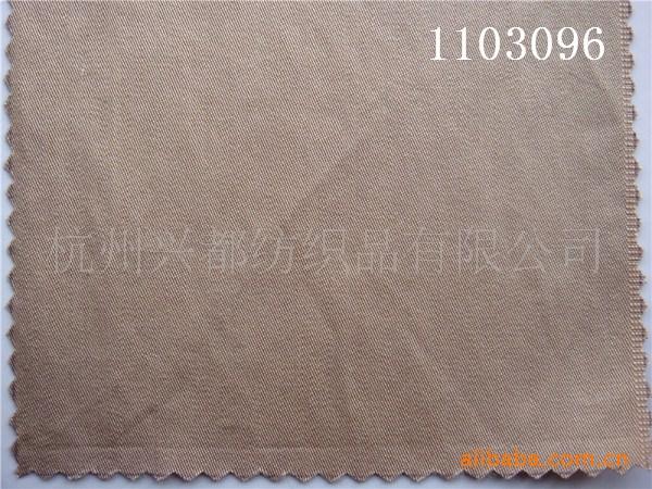 人棉/棉面料 斜纹