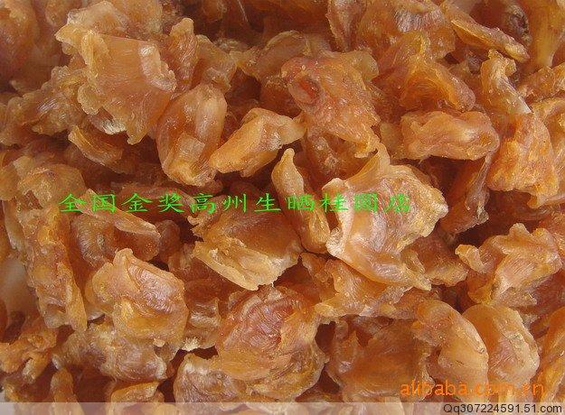 供应高州特产、桂圆肉、桂圆干、荔枝干等干制果品。