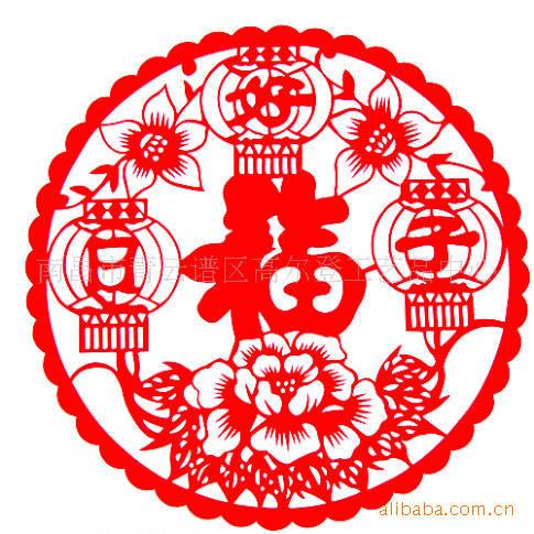 剪纸订做福字春节剪纸窗花兔年 节气剪纸 福字十二生肖剪纸好日子,