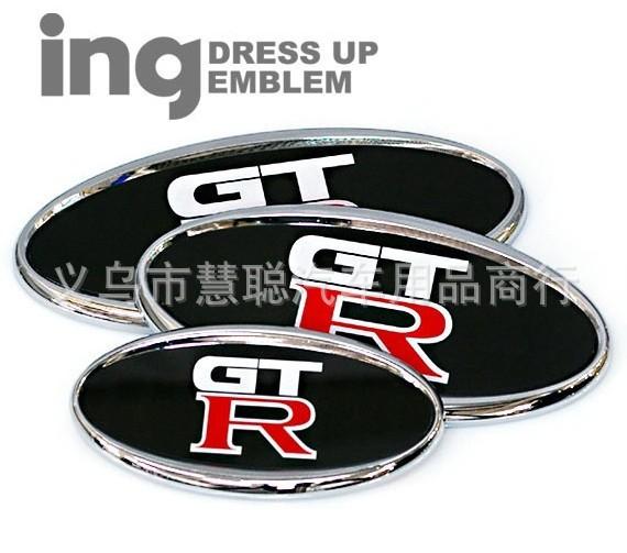 韩国进口汽车车标 金属电镀高档汽车车标车标 -价格,厂家,图片,装