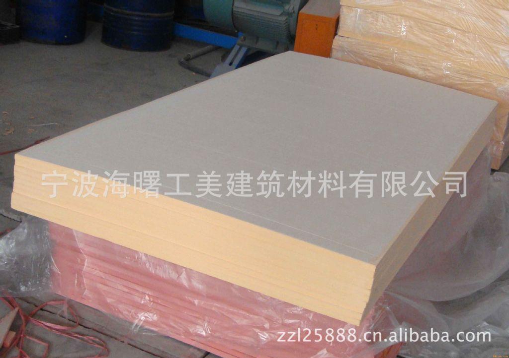 杭州,台州,温州,绍兴,嘉兴酚醛泡沫保温板,酚醛板,酚醛