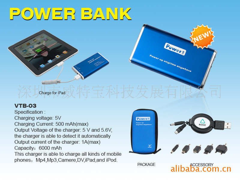 power up anytime anywhere ,Mobile Power VTB-03,Power6000mhA