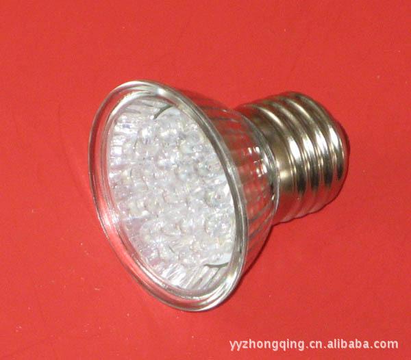 供应3W LED射灯灯杯(图)