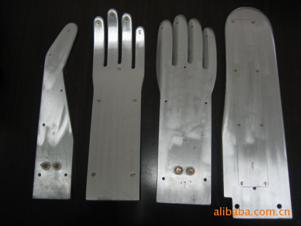 手套烫模、手套烫板、电掌、手套烫手