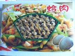 批发优质 低价【蛤肉礼盒】海鲜礼盒 休闲食品 山东特产 鱼干鱼丝