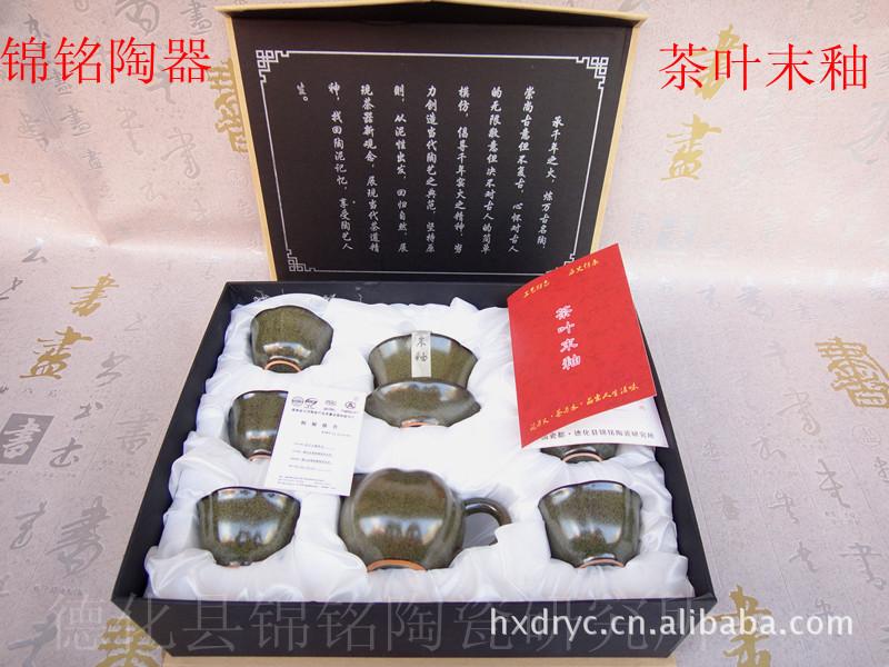 自产自销高档茶叶末釉茶具、批发精品陶瓷茶具、仿古茶具、陶器
