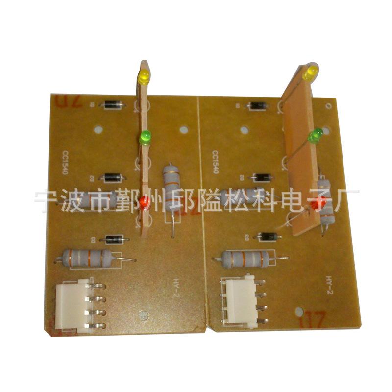 低价供应LED电子闪光五闪灯圣诞帽机蕊线路,光纤机蕊电子