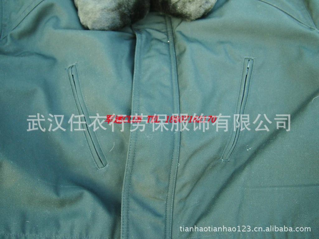 07军官棉大衣 常服棉大衣 荒漠大衣 海 -男式风衣 大衣 黄页大全图片