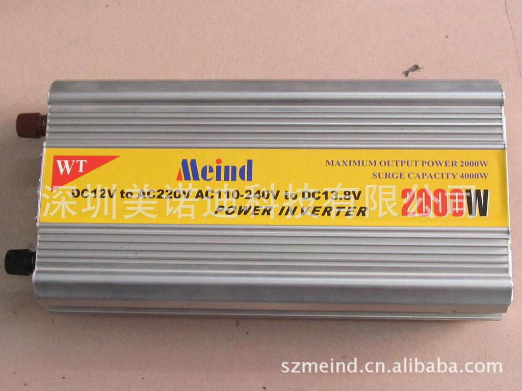 直流电源转换器 厂家逆变器 转交流 美诺迪电源转换器 阿里巴巴图片