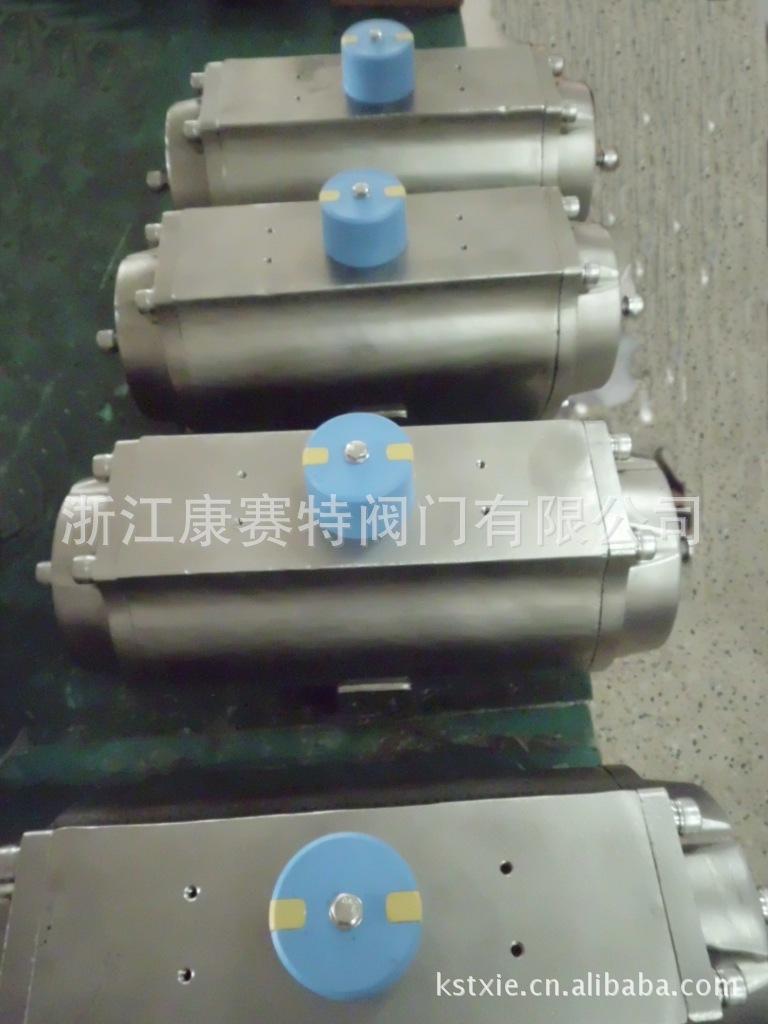 康赛特RT210不锈钢气动执行器,气动执行器304,316不锈钢执...