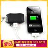 MD2198���¿� �ֻ�̫���ܳ���� ��LED�� iphone��籦 USB����