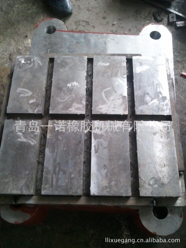供应优质橡胶地砖硫化机 配套加工各种地砖模具