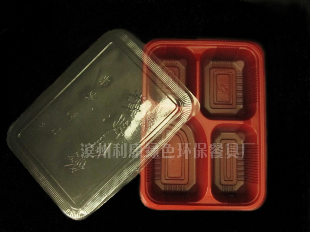 供应一次性4格饭盒 平均格 黑红色 可微波 800装图片_5
