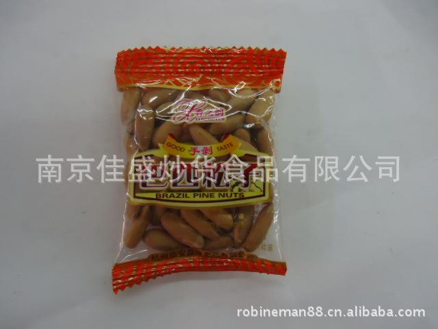 香之韵 巴西松子 小包装 一箱15斤 -价格,厂家,图片,,南京市江宁图片