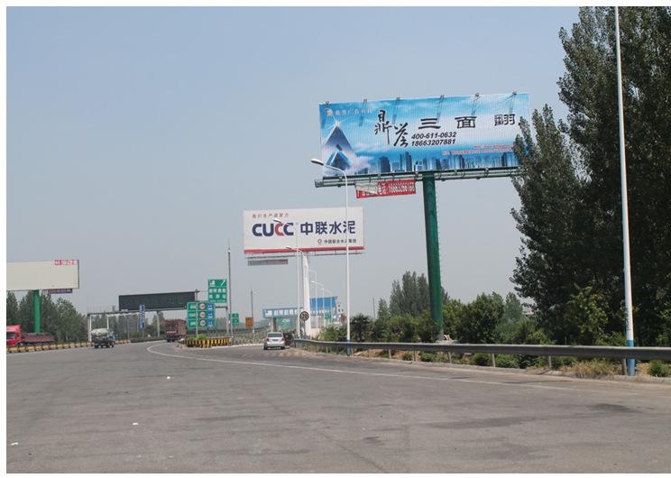京台高速公路收费站 户外广告火爆招商 高炮单立柱双面三面翻