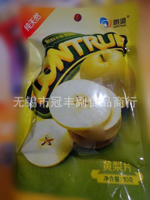【水果纯天然朗源新鲜黄梨低温冻干新品片1华玻璃门拉手图片