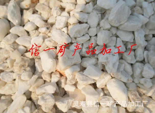 供应重晶石/重晶石粉