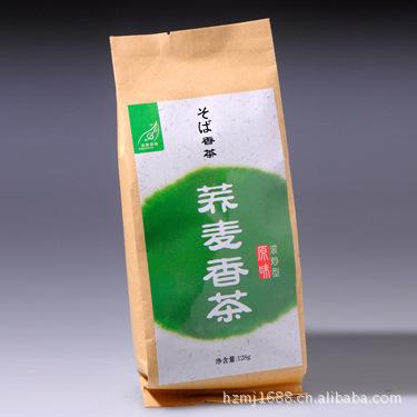 名季五谷杂粮 牛皮纸装128克 荞麦香茶 防三高 茶叶 -价格,厂家,