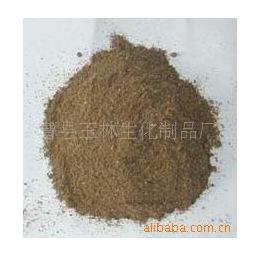A【热荐】厂家供应推荐叶面肥 饲料优质原料 复合氨基酸