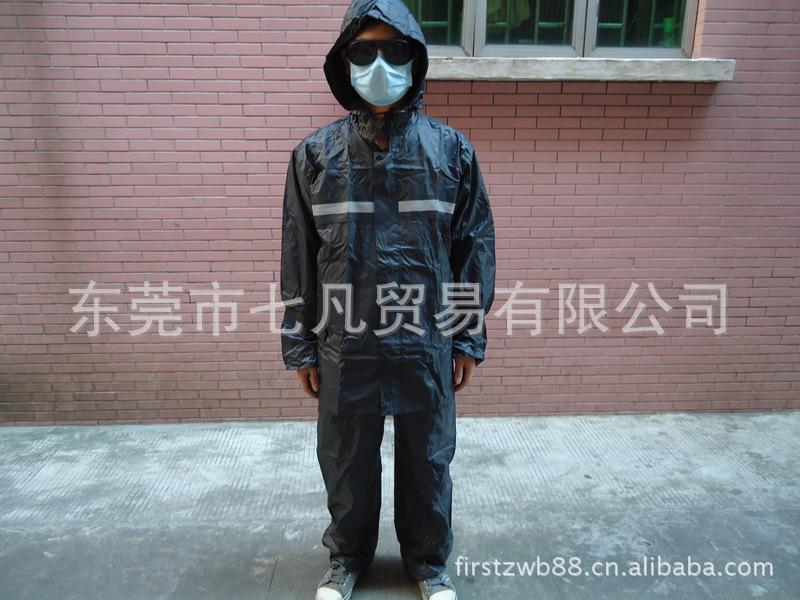 雨衣 套装 分体雨衣套装 分体反光雨衣 加厚分体反光雨衣 ...