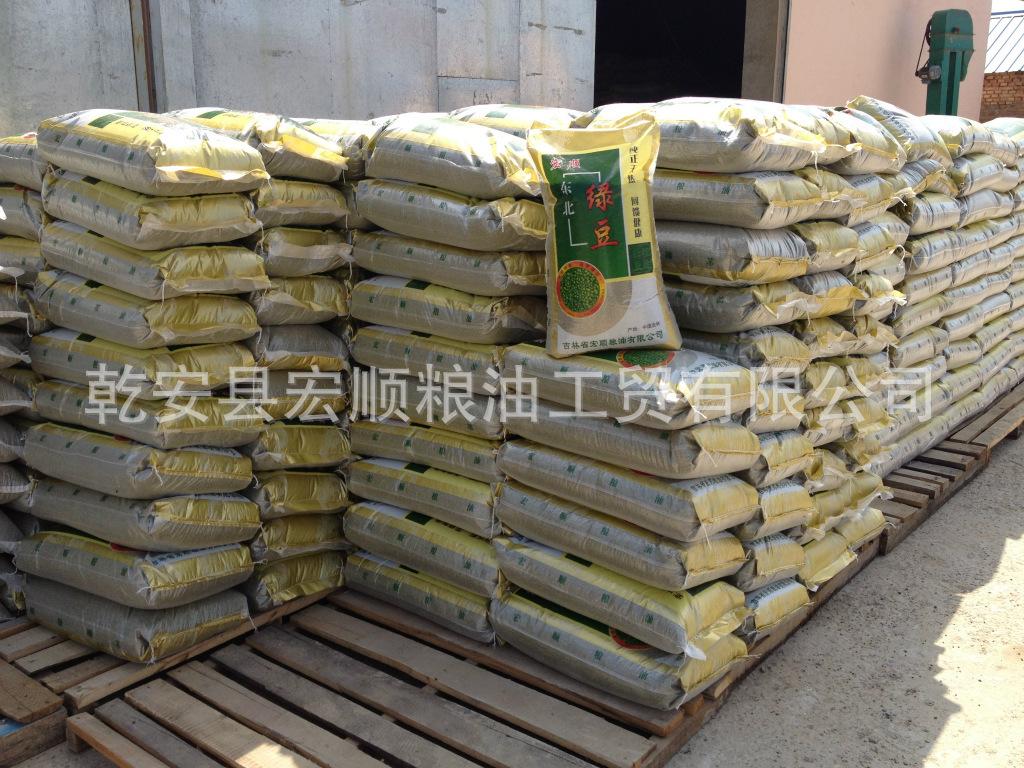 优质东北绿豆 抛光 比重 精选 批发绿豆 批发东北绿豆 进口绿豆