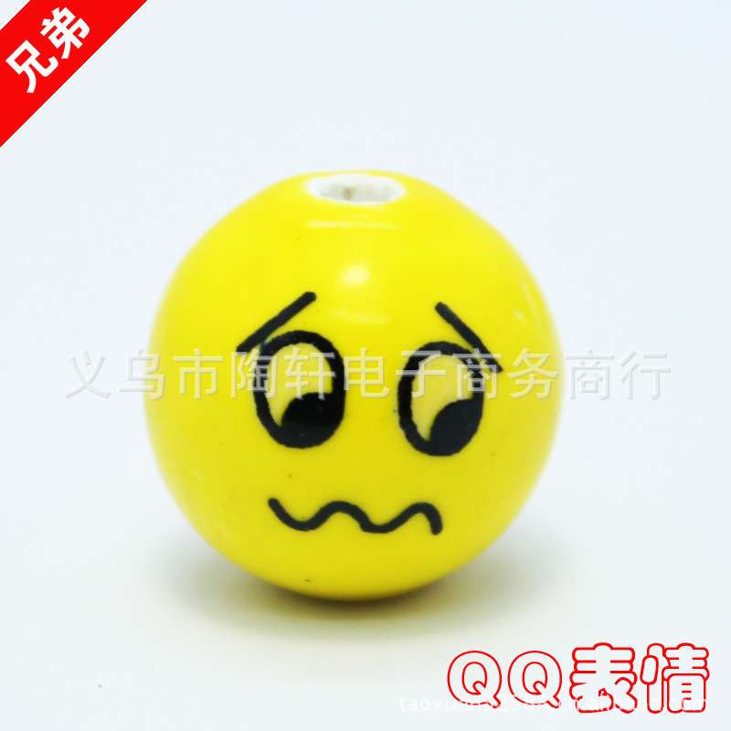 【招财猫表情QQ笑脸表情包蜂动态食女王0价格系列】厂家,配件,图图片