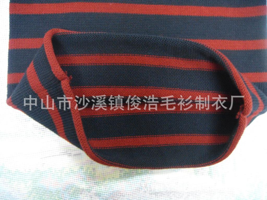 冬字壁纸-一字领女童毛衣图片,厂家直批 2012秋冬韩版一字领女童毛衣图片