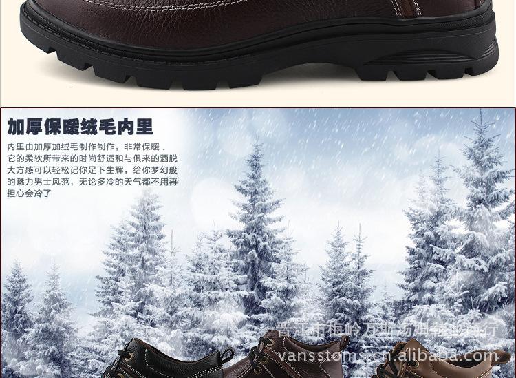 休闲鞋男鞋潮0图片大码_