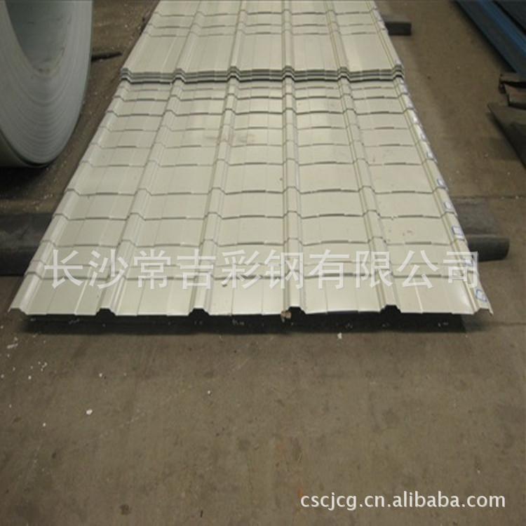 常吉彩钢供应湖南彩钢瓦 900型彩钢瓦 墙面彩钢瓦