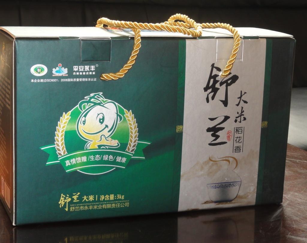 舒兰大米、有机大米、有机食品、杭州礼品、杭州礼品、公司礼品