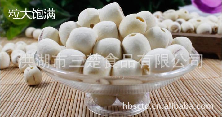 洪湖市三楚食品有限公司