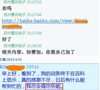 苏州高低温箱-苏州曹氏电子科技有限公司
